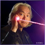 Michio Kaku's twitter picture. Works as a link to their twitter page.